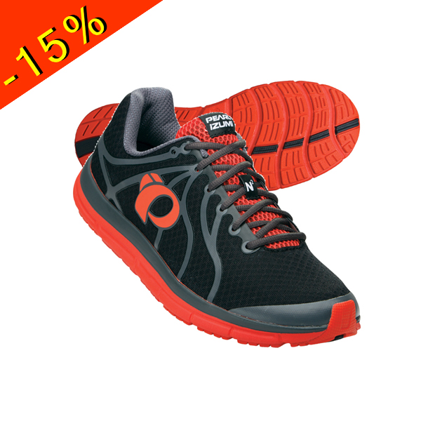De Chaussure Running Amorti Course chaussure Ayant Meilleur Le by7gfY6